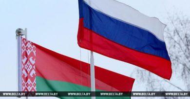Союзные парламентарии обсудят формирование общего информпространства Беларуси и России