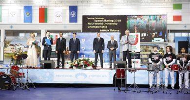 Церемония открытия ЧМ по конькобежному спорту среди студентов состоялась в Минске