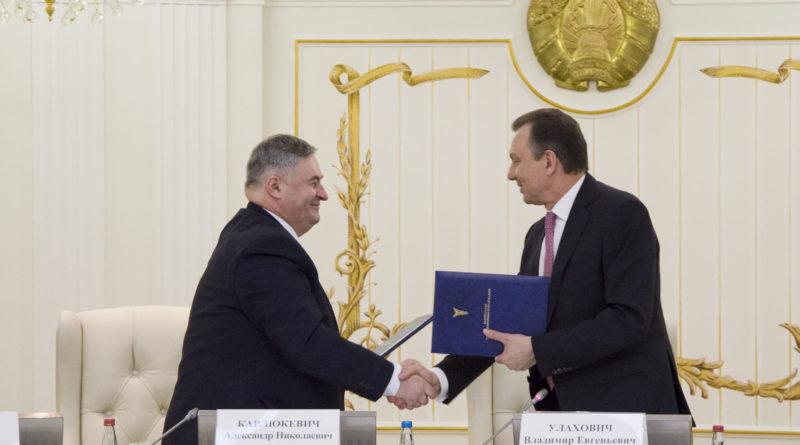 Мининформ и БелТПП подписали План совместных действий по освещению экспорта.