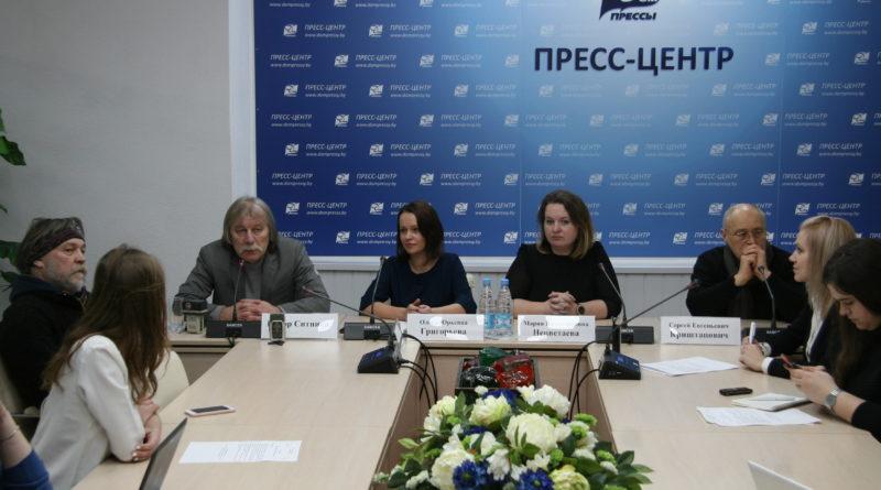 11 марта в Пресс-центре Дома прессы состоялась пресс-конференция на тему: «Европейские игры – Европейское искусство».