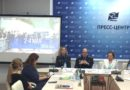 Пресс-конференция в преддверии XXIII Международной специализированной выставки «СМІ ў Беларусі».
