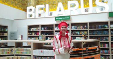 Обновленный Дом книги «Светоч» торжественно открыли сегодня в Минске