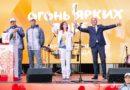 Эстафета огня в Минске: «Пламя мира» впервые озарило столицу