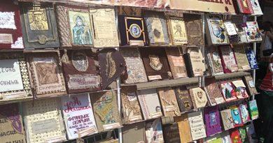 Фестиваль «Книжные встречи в Мирском замке» собрал более 3 тыс. гостей