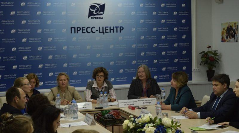 10.07|11.00 – в Пресс-центре Дома прессы состоялся круглый стол на тему: «Зеленая» экономика как стратегический приоритет в Республике Беларусь»