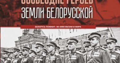 75-летию Победы посвящается (презентация новых книг о войне)