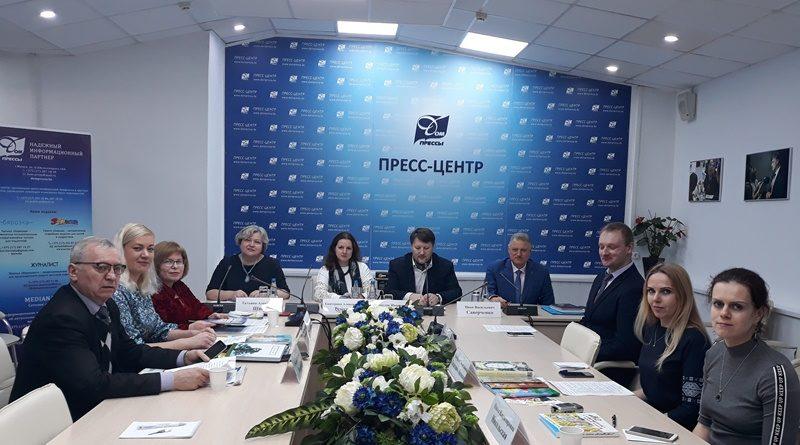 17 января 2020 г. в Пресс-центре Дома прессы состоялась пресс-конференция на тему: «Популяризация чтения среди детей и подростков в Республике Беларусь»