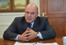 Владимир Мамонтов: Перемены в российской политической системе будут только способствовать интеграции с Беларусью