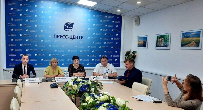 28.07 11.00 Пресс-конференция «Реализация государственной политики в сфере развития предпринимательства в Республике Беларусь. Поддержка фермерских хозяйств»