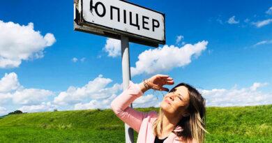 Узнай родной край с «Беларусь 2»!