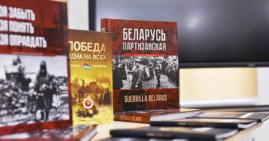 Энциклопедии серии «Беларусь помнит: во имя жизни и мира» признаны лучшими на конкурсе стран СНГ «Искусство книги»