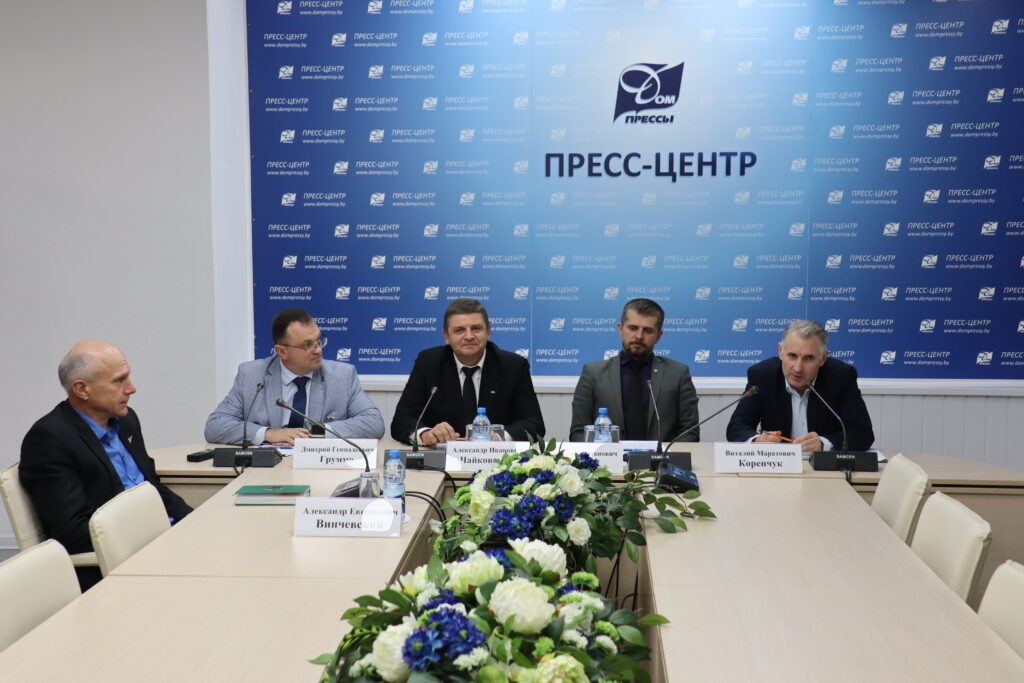 6 октября 2020 года состоялась пресс-конференция «Соседи человека. Сохранение среды обитания редких животных и растений Беларуси»