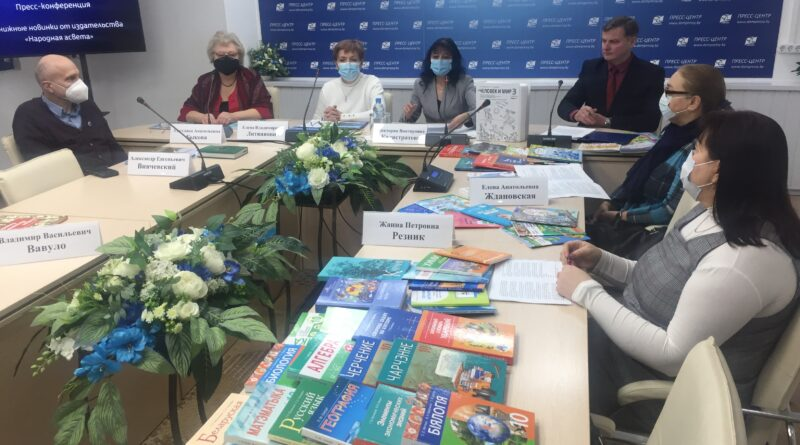 20 января 2021 года cостоялась пресс-конференция «Книжные новинки от издательства «Народная асвета»