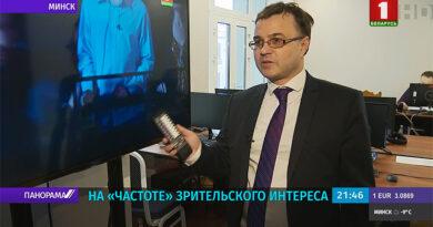 В Минске презентовали новую систему измерения телеаудитории