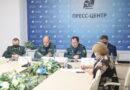 16 июня2021 года в 11.00состоялась пресс-конференция«Профилактическая работа с населением по обеспечению пожарной безопасности в летний период.Мониторинг пожаров в экосистемах»